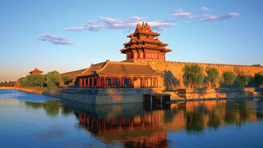 Tiananmen Square, The Forbidden City, Imperial Palace